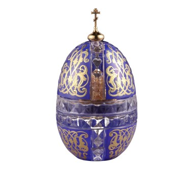 Russian Cathedral Egg