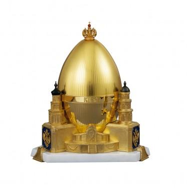 Kiev Egg*